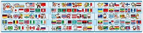 18+24+32ピース 子供向けパズル ステップ脳シリーズ ステップ3 どこでもドラえもん 世界の国旗 【ステップ...