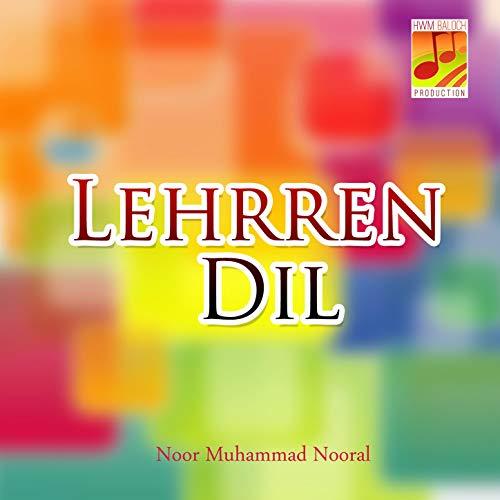 Lahrreiy Dil E Zagreen Zaheer