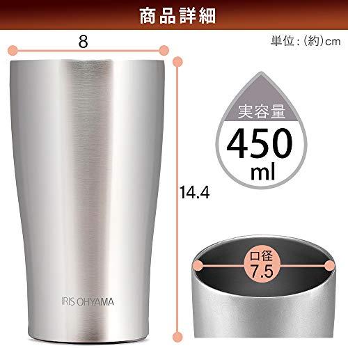 アイリスオーヤマ マグボトル シルバー 450ml ステンレスタンブラー STL-450