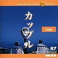 MIXA IMAGE LIBRARY Vol.87 カップル