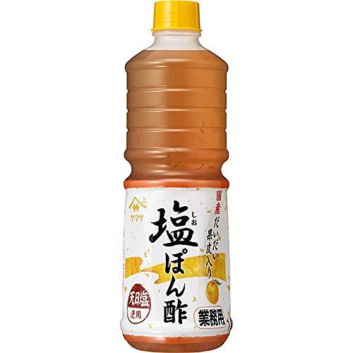 ヤマサ 塩ぽん酢(業務用) 1L