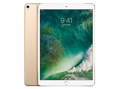 (SIMフリー)MQF12J/A ゴールド iPad Pro 10.5インチ Wi-Fi+Cellular 64GB