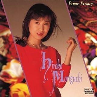 Prime Privasy (MEG-CD)