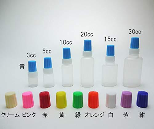 ケーエム化学 C点容器(ネジ式ノズル) 20ccセット 紫 7585