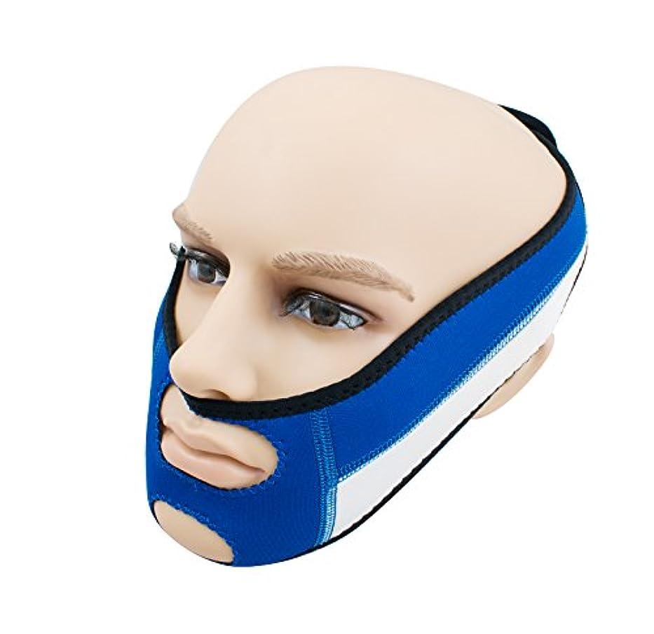 してはいけません当社解釈的Vinmax 小顔ベルト 小顔マスク 矯正 解消 サポーター 顔の歪み 矯正 弾力V-ラインベルト フェイスラインベルト 引き上げマスク ブルー