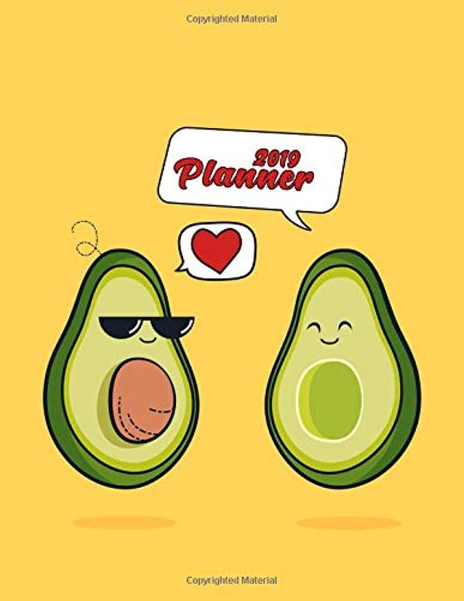 いつ警報タイル2019 Planner: Cute Funky Avocado Love Daily Weekly Monthly Planner Organizer. Pretty Agenda Schedule with Inspirational Quotes, Notes, To Do's and More. (2019 Planners)
