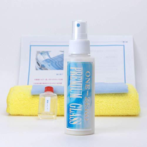 プレミアム ガラスコーティング剤 超光沢&超撥水 ONE-ZERO 全色対応 純国産