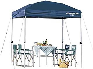 キャプテンスタッグ(CAPTAIN STAG) タープ【3-4人用】 サンシェルター クイックシェード 200UV キャリーバッグ付 M-3278