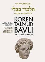 Koren Talmud: Bavli Noe Edition; Avoda Zara Horayot, Color Edition (Koren Talmud Bavli: Avoda Zara, Horayot, English)