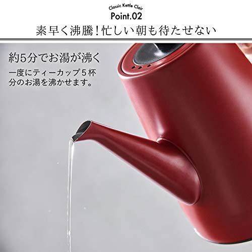 レコルトクラシックケトルクレール[ブラック/0.8L/RCK-3]recolteClassicKettleClair