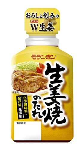 モランボン 生姜焼のたれ ボトル225g