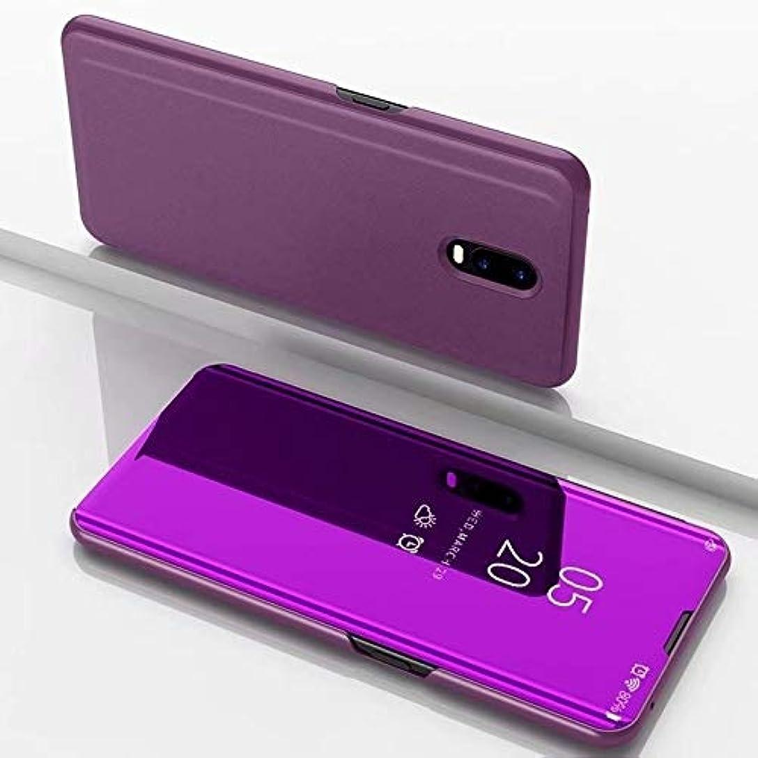 反抗石水っぽいブラケットホルスターと小米科技Redmi 8Aメッキミラー水平フリップレザーケース用 brand:TONWIN (Color : 紫の)