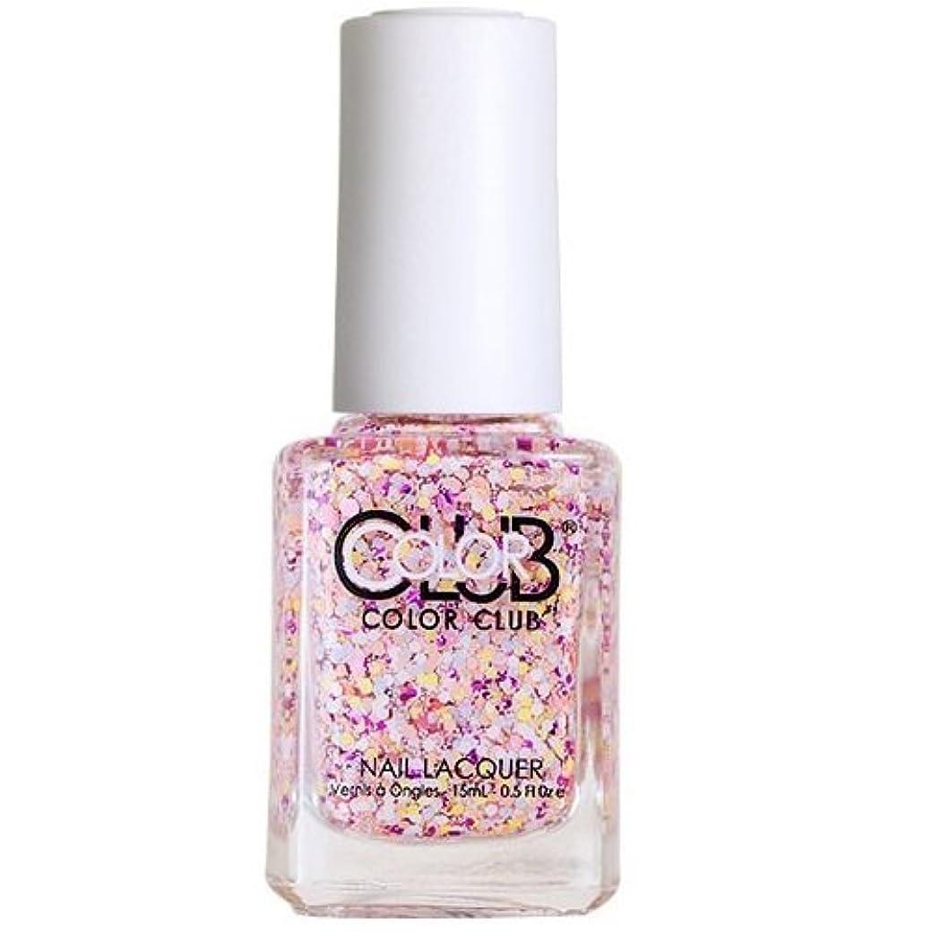 昼寝紫のピースDUP フォーサイス COLOR CLUB D179 Strawberry Lemonade (15mL)