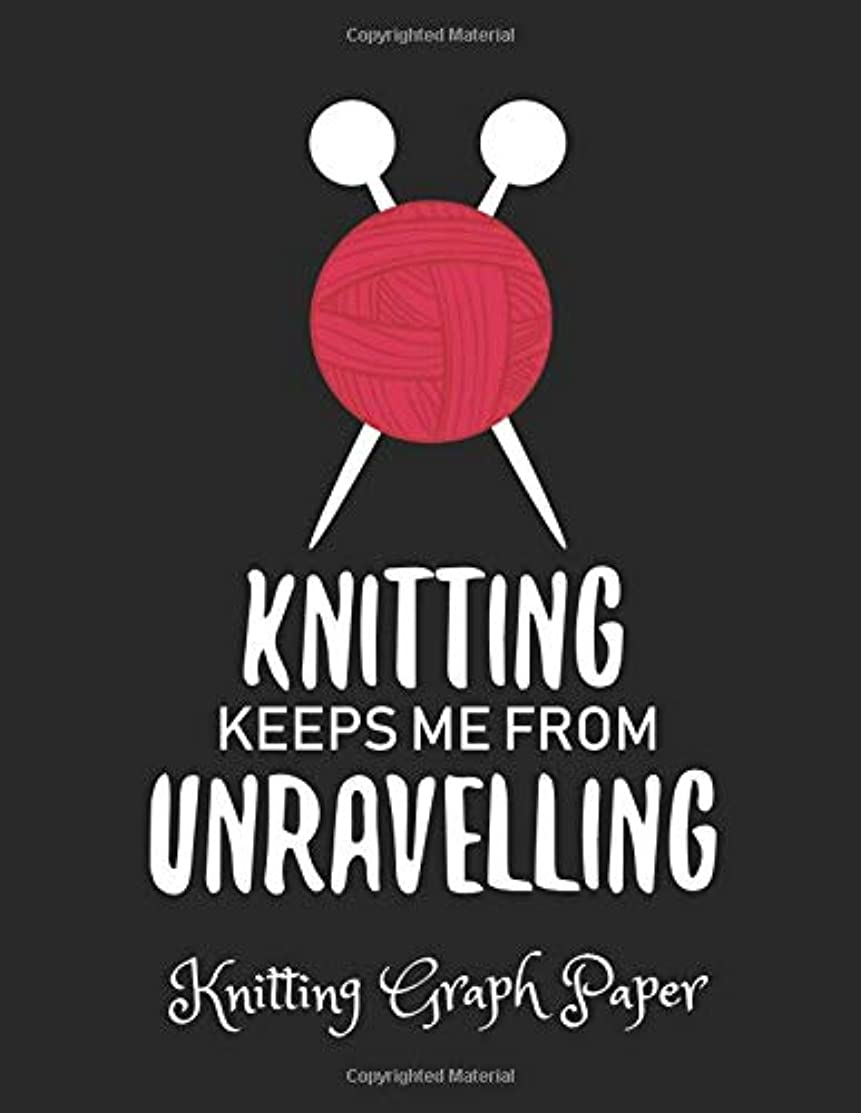 Knitting Graph Paper: Knitting Graph Paper Journal. Blank Knitting Design Book Patterns - Ration 4:5. Great Knitting Accessories & Gift Idea for all Knitting Lover.