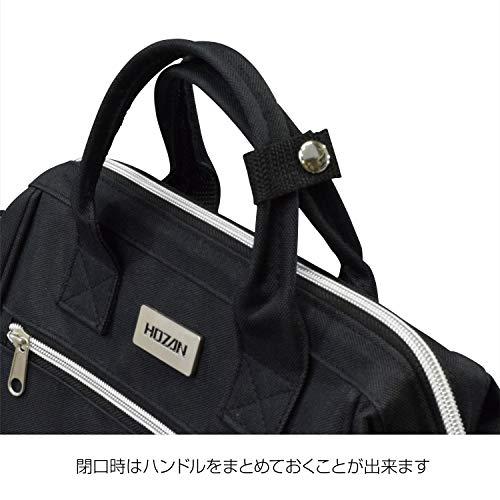 ホーザン『B-713ツールバッグ』