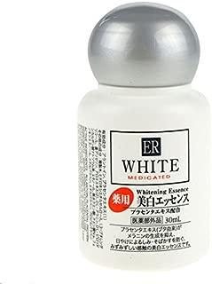 Best whitening cream daiso Reviews