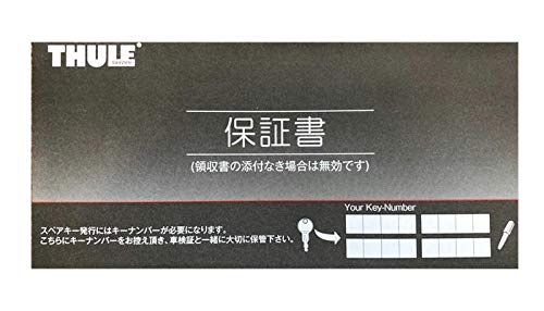 Thule(スーリー)『ThuleCanyonXT(859002)』