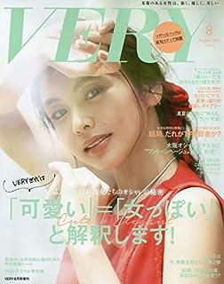 バックinサイズ 2019年 08 月号 [雑誌]: VERY(ヴェリィ) 増刊