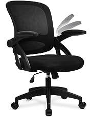 COMHOMA Kontorsstol skrivbord ergonomisk stol med uppfällbart armstöd ryggstöd nätstol för hemmakontor (svart)