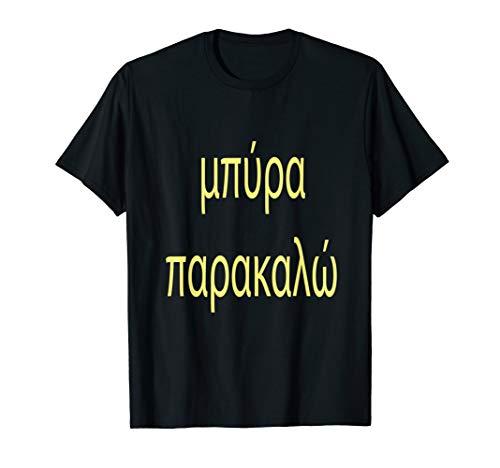 Bier bitte Byra Parakalo griechische Sprachferien-Reise T-Shirt