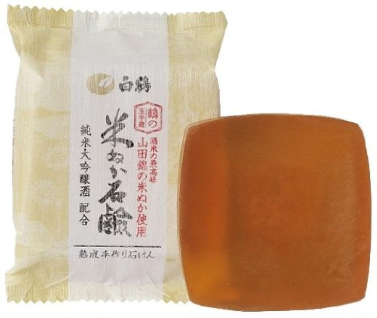 薬しょっぱいインク白鶴 鶴の玉手箱 米ぬか石けん 100g × 5個 (純米大吟醸 山田錦の米ぬか配合)