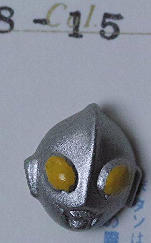 ウルトラマンボタン BBUR8-15  1個価格