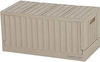 クイックキャンプ (QUICKCAMP) スタッキングギアコンテナ -ギアコン- QC-FC45L キャンプ アウトドア 収納 ボックス トランク 積載