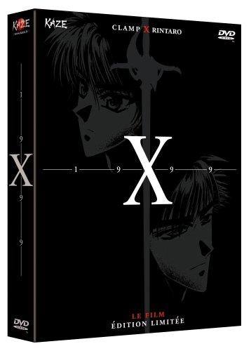X 1999 Le Film Collector [Édition Limitée]