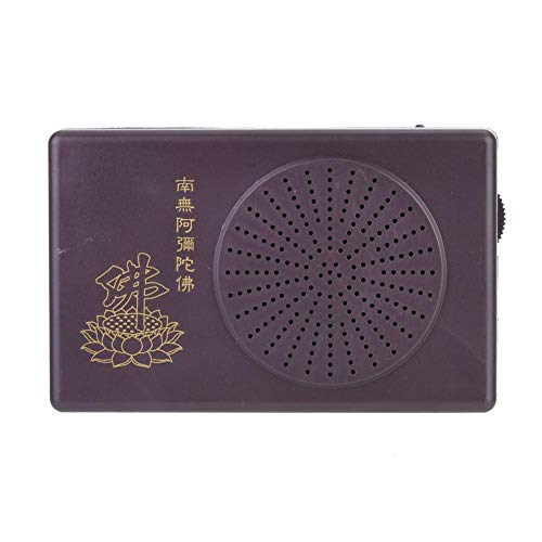 Hztyyier Buddha Music Player Dark Color Battery Power Buddhist Prayer Machine for The Single Cycle Hall of Amitabha Buddha