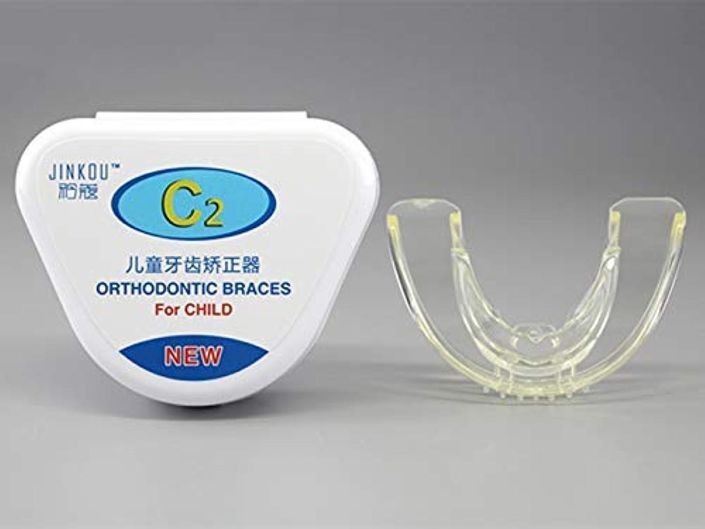 皮肉な提供爬虫類歯科用マウスガード歯列矯正器具歯並びトレーナーリテーナー箱付き7-12歳の子供用歯科用器具 (ClearC2)
