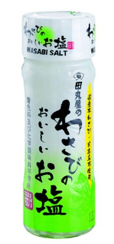 田丸屋本店 わさびのおいしいお塩 (10本セット)