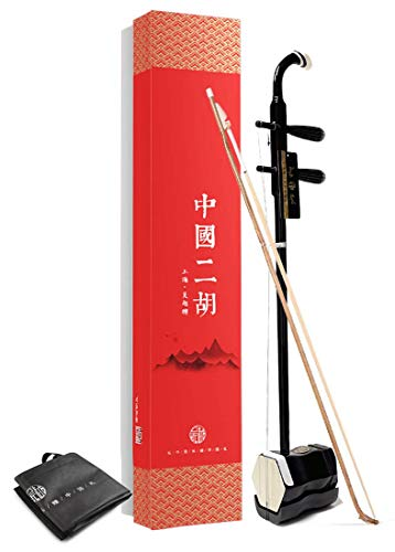 WuYue Chinese 2 Strings Violin Traditional National Instruments Erhu Phoneme Mark for Entry Level Paulownia Panel with Bag