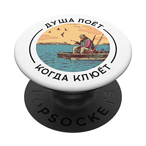Pêcheur russe disant l'âme russe Ribalka Russie...
