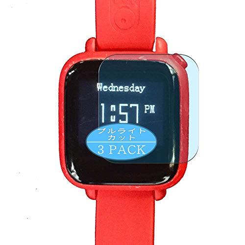 Vaxson 3 Stück Anti Blaulicht Schutzfolie, kompatibel mit Octopus watch kids smartwatch Smart Watch, Displayschutzfolie Bildschirmschutz [nicht Panzerglas] Anti Blue Light