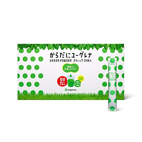 【公式】からだにユーグレナ Green Powder 31本