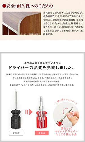 ottostyle.jp『キッズハンガーラック』