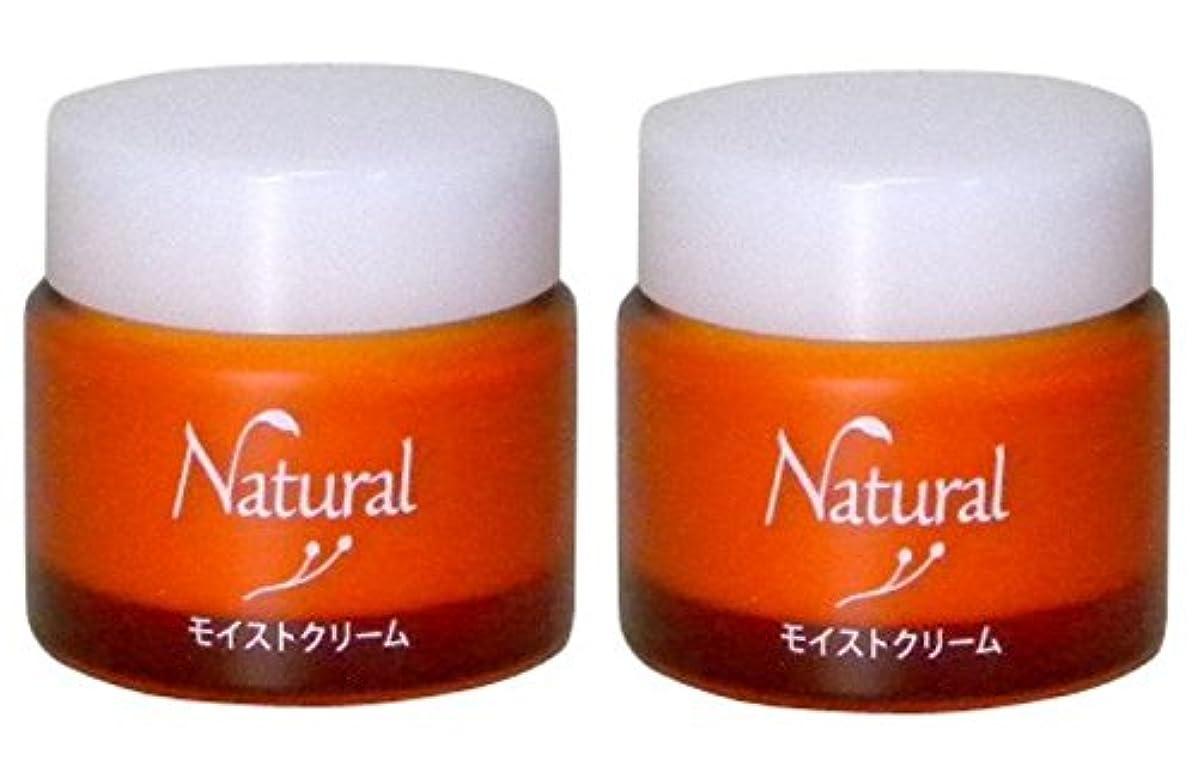 アークベックスたくさんのハイム ナチュラル モイストクリーム 30g(保湿クリーム) X2個セット