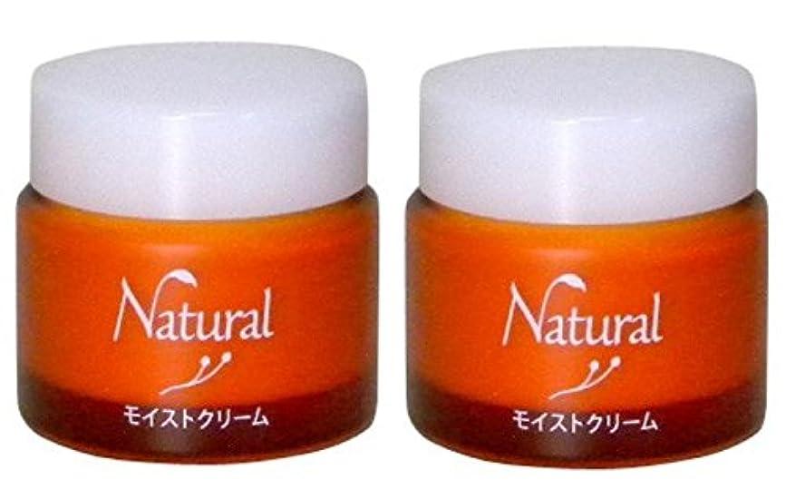 レディ靄比率ハイム ナチュラル モイストクリーム 30g(保湿クリーム) X2個セット