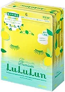 瀬戸内の旅するルルルン(レモンの香り)