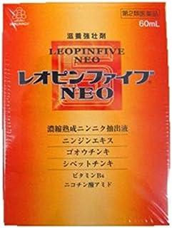 【第2類医薬品】レオピンファイブネオ 60mL×2