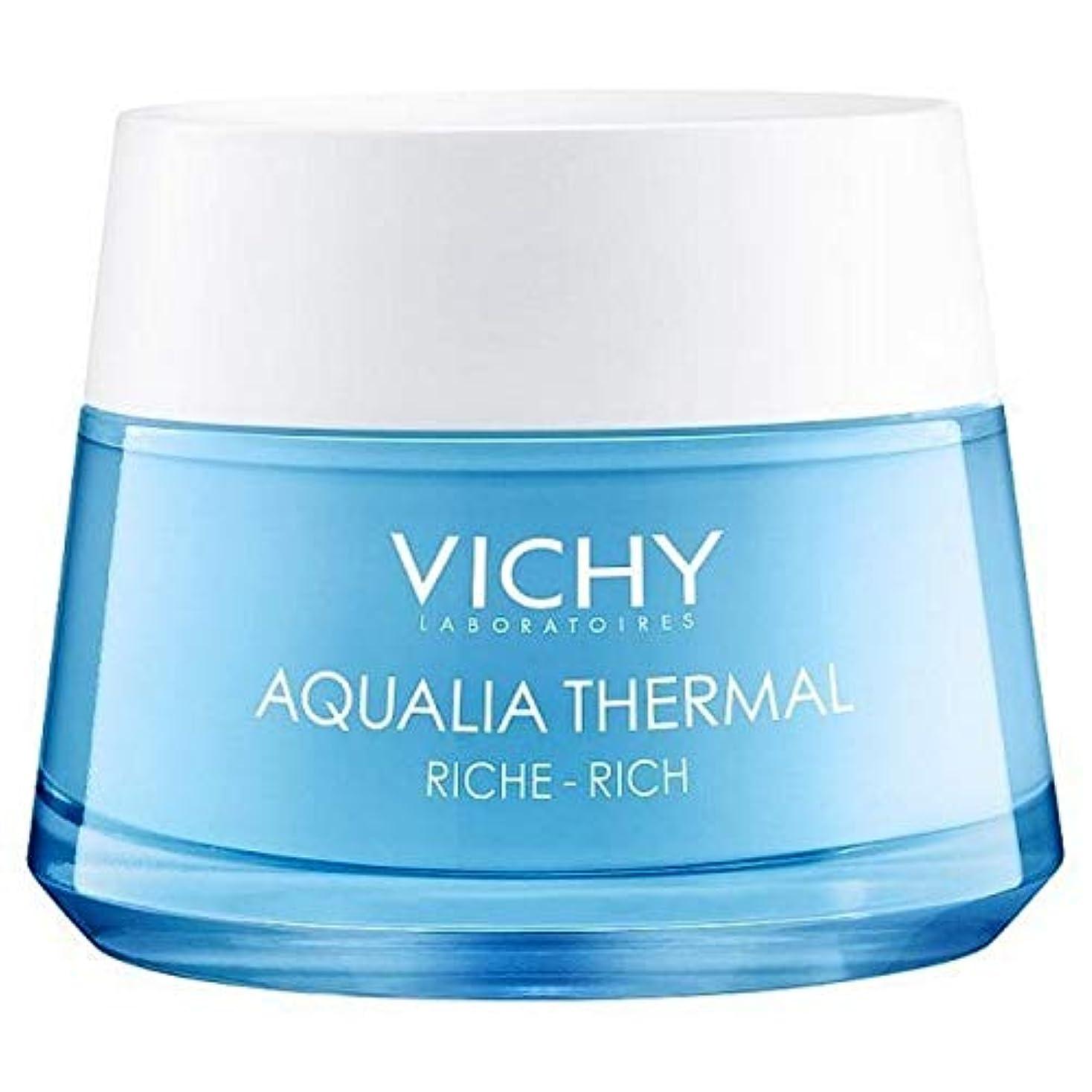 気絶させる水素等[Vichy ] 熱豊かな水和日保湿50ミリリットルAqualiaヴィシー - Vichy Aqualia Thermal Rich Hydration Day Moisturiser 50ml [並行輸入品]
