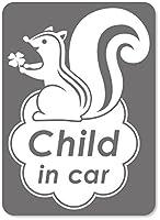 imoninn CHILD in car ステッカー 【マグネットタイプ】 No.36 リスさん (シルバーメタリック)