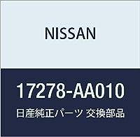 NISSAN (日産) 純正部品 プレート チユーブ フユーエル タンク アウトレツト 品番17278-AA010