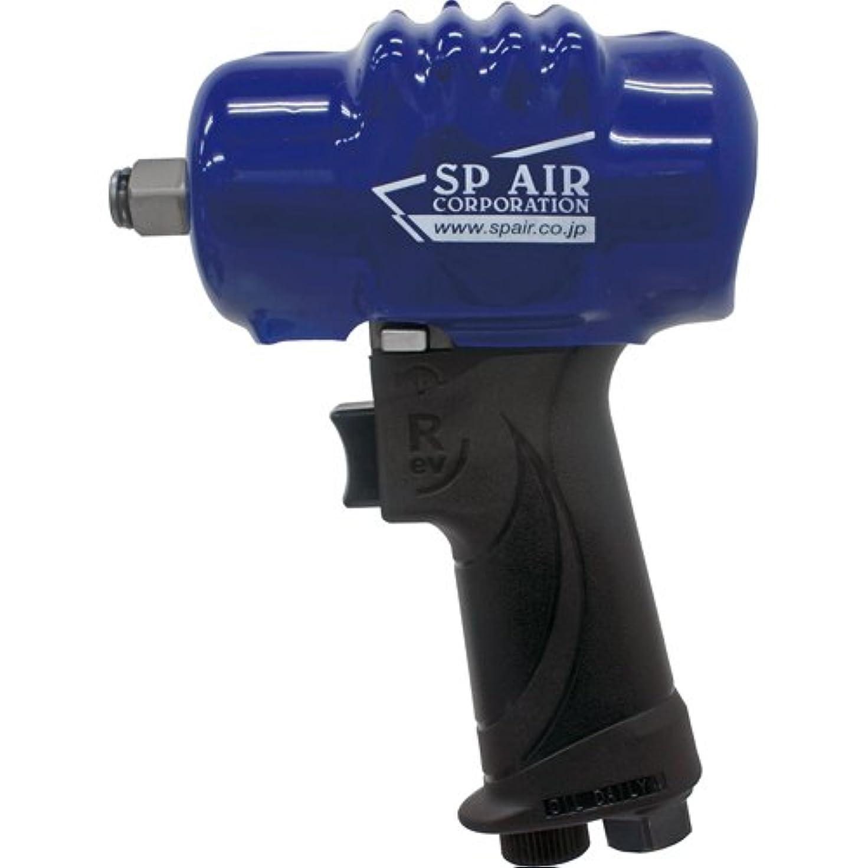 鹿ホイッスルオーナメントSP(エスピーエアー) 超軽量1600クラスインパクトレンチ SP7146EX