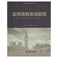 Practical Business English Course(Chinese Edition)