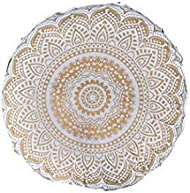 """Indian Craft Castle 32"""" Gold Mandala Barmeri Large Floor Pillow Cover Cushion Meditation Seating Ottoman Throw Cover Hippie Decorative Zipped Bohemian Pouf Ottoman Poufs, Pom Pom Pillow Cases (White)"""