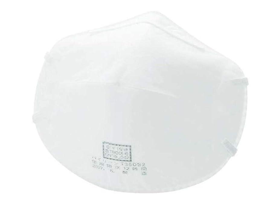 粘液表面ドメインTRUSCO 使い捨て防じんマスク DS2 10枚入 T35A-DS2