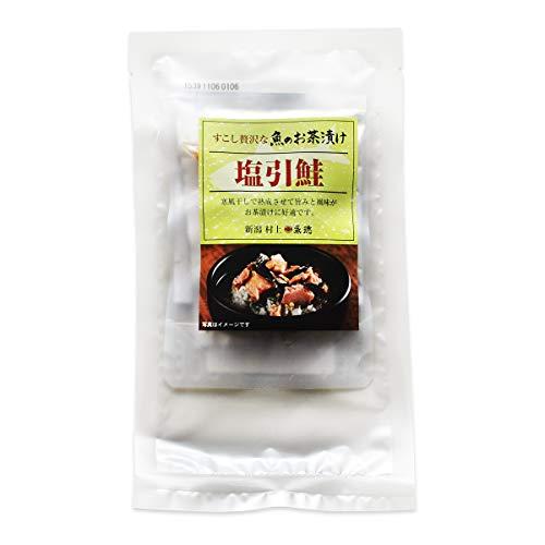 魚のお茶漬 (塩引鮭)