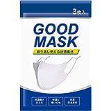 GOOD MASK マスク 3枚組 男女兼用 調整紐付き 立体構造 丸洗い 繰り返し使える レギュラー (ホワイト)