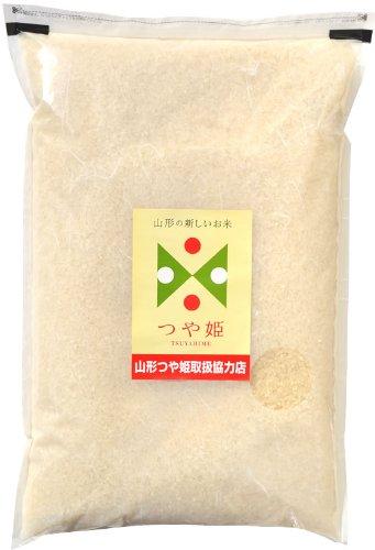 山形県 特別栽培米 玄米 つや姫 1kg 令和2年産
